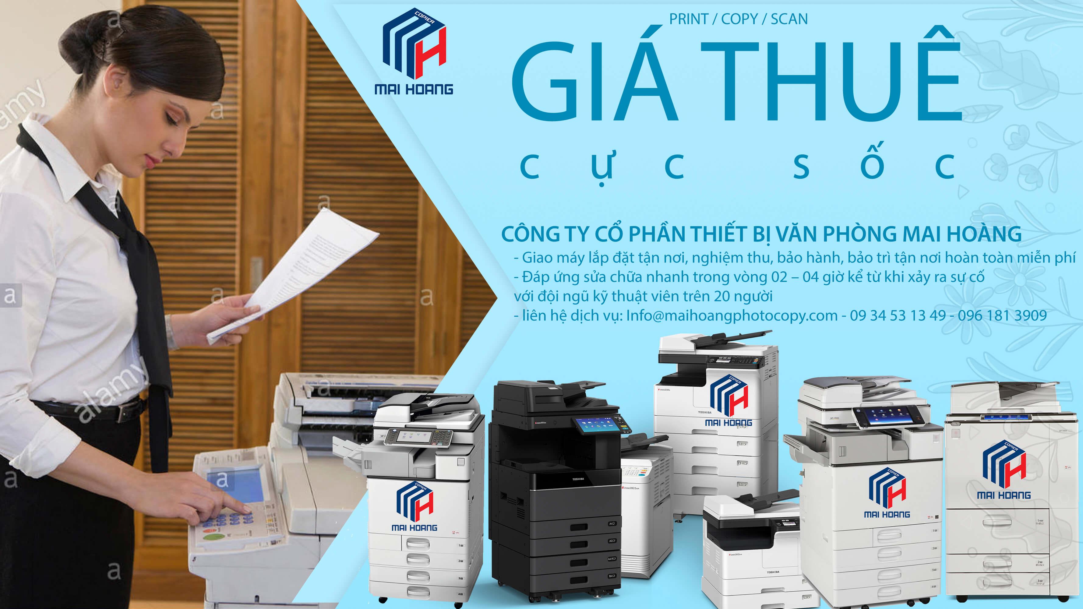 cho thuê máy in tại tây ninh - cho thuê máy photocopy tại tây ninh