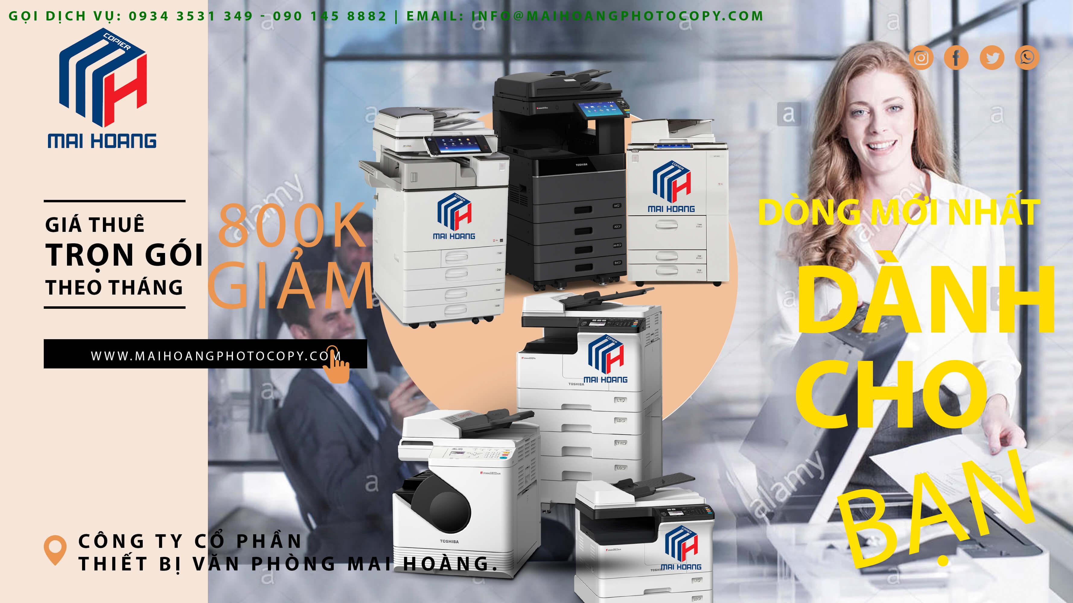 Cho Thuê Máy Photocopy Màu Đa Chức Năng Ricoh Aficio MP C4504